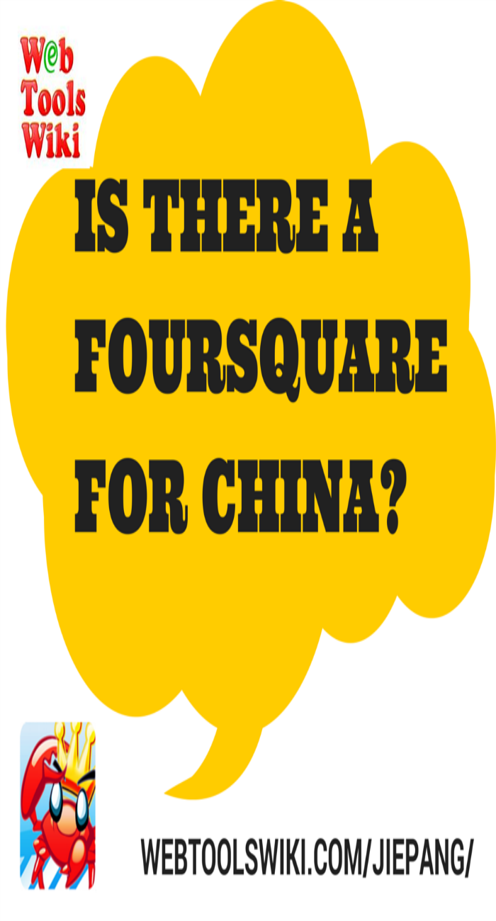 Is There A FourSquare For China?