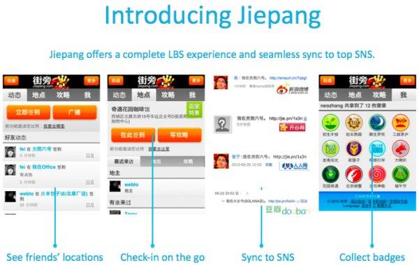 foursquare-china-jie-pang-3