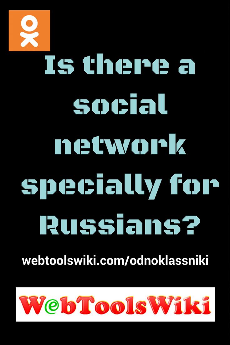 #odnoklassniki #WebToolsWiki